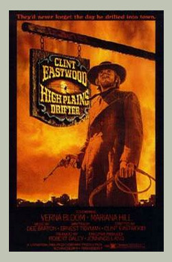 荒野浪子 High Plains Drifter (1973)