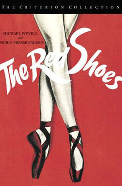 红菱艳 The Red Shoes (1948)