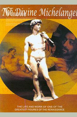 米开朗基罗 The Divine Michelangelo (2004)