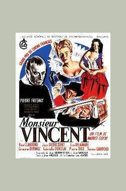 文森特先生 Monsieur Vincent (1947)