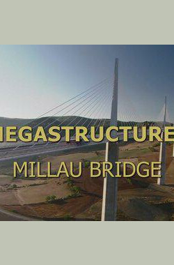 国家地理伟大工程巡礼: 米约大桥 National Geographic Megastructures: Millau Bridge (2005)