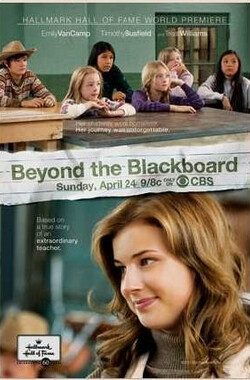讲台深处 Beyond the Blackboard (2011)