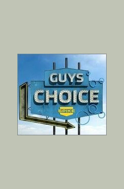 2012年度男士选择奖 Spike TV Guys' Choice Awards 2012 (2012)