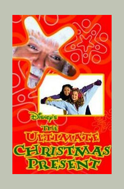 今年圣诞我做主 The Ultimate Christmas Present (2000)
