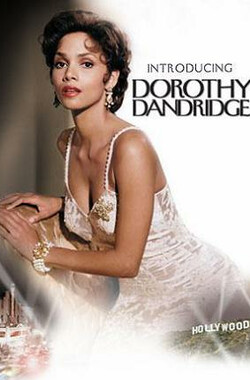 红颜血泪 Introducing Dorothy Dandridge (1999)