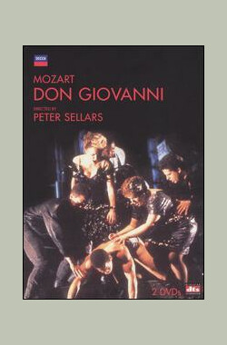 唐璜 Mozart: Don Giovanni