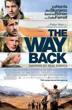 回来的路 The Way Back (2010)
