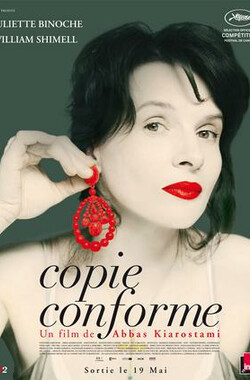 原样复制 Copie conforme (2010)