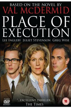 道德的刑场 Place of Execution (2008)