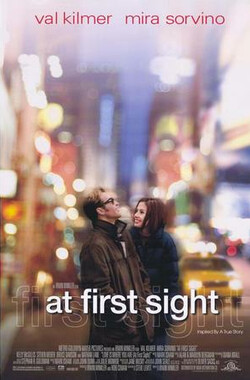 一见钟情 At First Sight (1999)