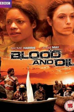 血和油 Blood and Oil (2010)