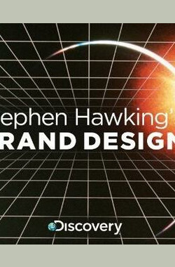 史蒂芬.霍金之大设计 Stephen Hawking's Grand Design (2012)