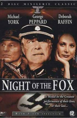 夜间的狐狸 Night of the Fox (1990)