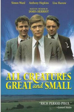 芸芸众生 All Creatures Great and Small (1975)