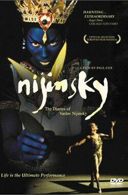 The Diaries of Vaslav Nijinsky (2001)