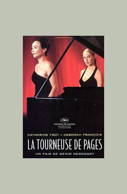 翻乐谱的女孩 La tourneuse de pages (2006)