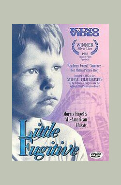 小逃亡者 Little Fugitive (1953)