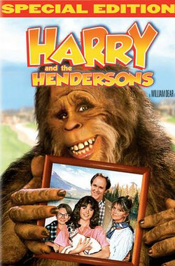 大脚哈利 Harry and the Hendersons (1987)