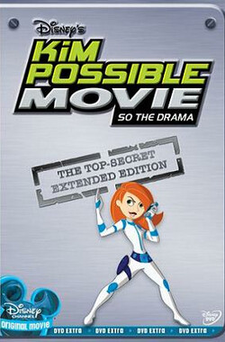 麻辣女孩 Kim Possible: So the Drama (2005)