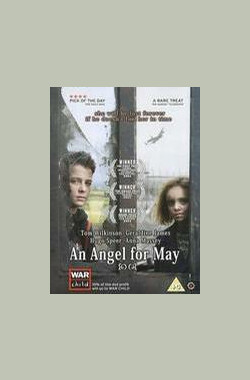 梅的天使 An Angel for May (2002)