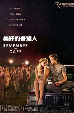 美好的普通人 Remember the Daze (2007)