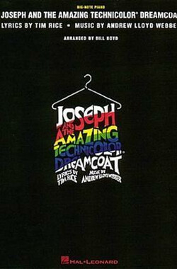 约瑟夫的神奇彩衣 Joseph and the Amazing Technicolor Dreamcoat (1999)
