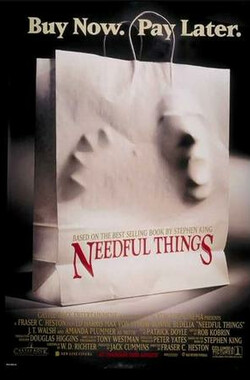 必需品 Needful Things (1993)