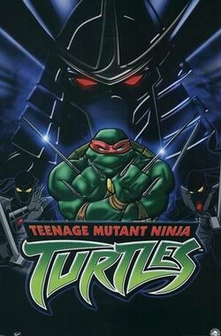 忍者神龟 Teenage Mutant Ninja Turtles (2003)