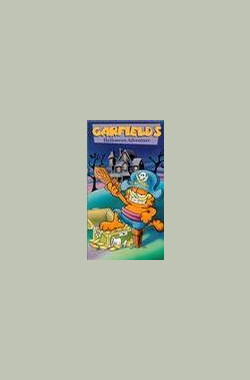加菲猫的万圣节冒险 Garfield's Halloween Adventure (1985)