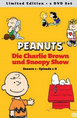 查理布朗和史努比秀 第一季 The Charlie Brown and Snoopy Show Season 1 (1983)