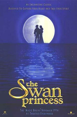 天鹅公主 The Swan Princess (1994)