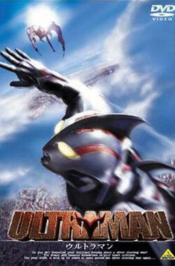奥特曼 the Next THE ULTRAMAN (2004)