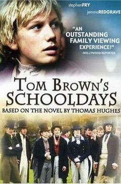 汤姆求学记 Tom Brown's Schooldays (2005)