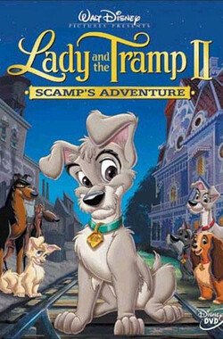 小姐与流浪汉2:狗儿逃家记 Lady and the Tramp II: Scamp's Adventure (2001)