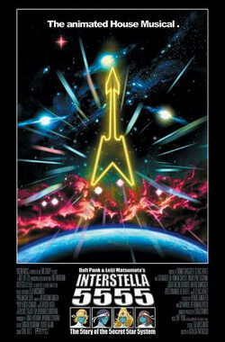 星际5555:异星梦系统秘传 Interstella 5555: The 5tory of the 5ecret 5tar 5ystem (2003)