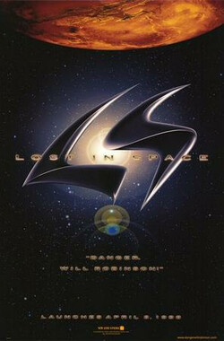 迷失太空 Lost in Space (1998)
