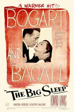 夜长梦多 The Big Sleep (1946)