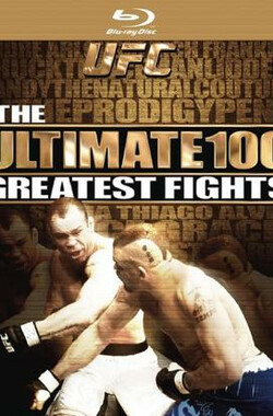 UFC一百场最伟大的比赛 UFC's Ultimate 100 Greatest Fights