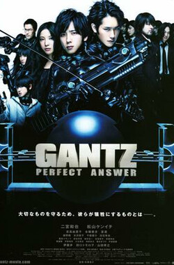 杀戮都市2 GANTZ: Perfect Answer (2011)