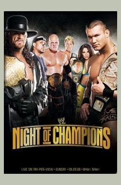 WWE:冠军之夜 2008 WWE Night of Champions (2008)