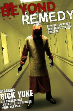 无药可救 Beyond Remedy (2009)