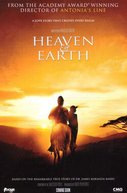 天与地/Heaven and Earth (2007)