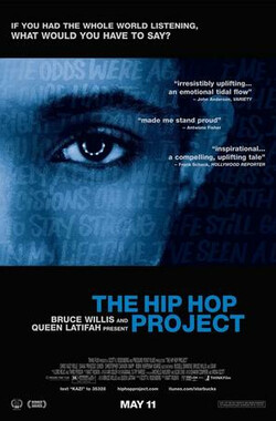 The Hip Hop Project (2007)
