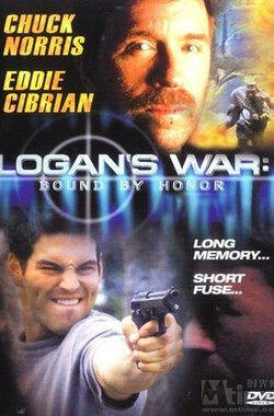 地狱搜查线 Logan's War: Bound by Honor (1998)