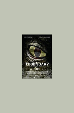 史前怪兽 Legendary: Search For The Adventure (2014)