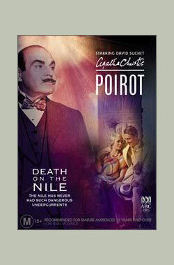 尼罗河上的惨案 Poirot: Death on the Nile (2004)