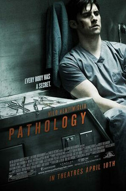 恐怖解剖室 Pathology (2008)