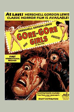 血块血块女 The Gore-Gore Girls (1983)