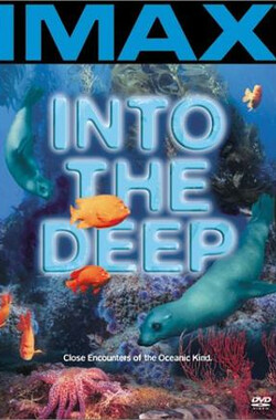 深海奇观 Into the Deep (1994)