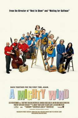 风载歌行 A Mighty Wind (2003)